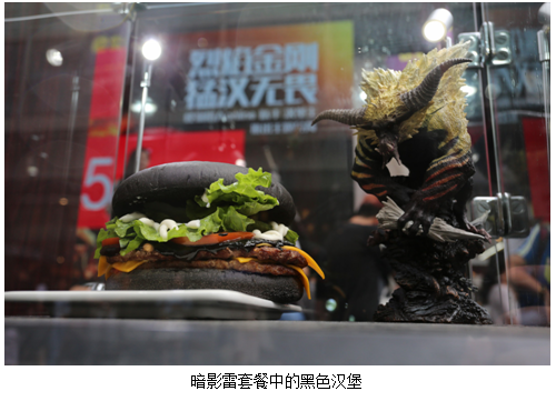 汉堡王携手腾讯游戏火烤狩猎汉堡