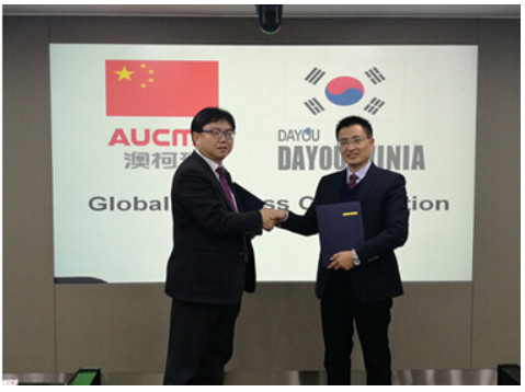 澳柯玛与韩国大有公司正式签署战略合作协议