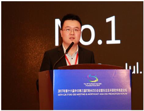 百度Apollo获第十二届中日韩开源软件技术优胜奖