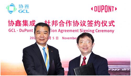 协鑫集成与杜邦签署战略合作协议 共同打造高品质光伏组件