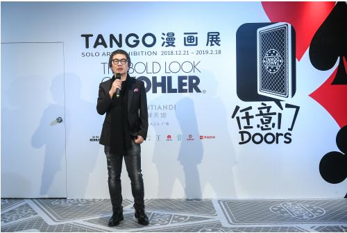 """Tango漫画今日开幕,九扇扑克牌""""任意门""""打开奇思妙想空间"""