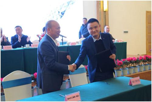 成都产业园与崇州市工商联签订战略合作协议