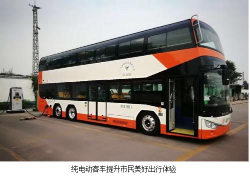 """安凯纯电动双层巴士开启广州美好""""新年路"""""""