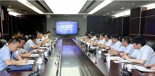 陕煤集团与济宁市政府开启战略合作