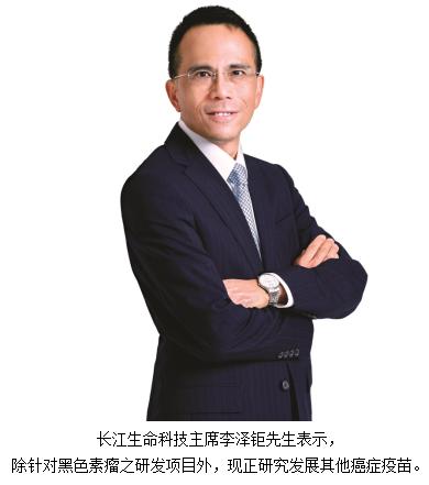 香港科研企�I�L江生命科技�物研�l新�Y程 或�U香港�O施
