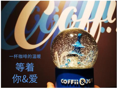 开工故事:一杯手冲咖啡留驻都市温暖