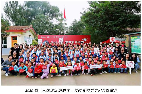 百胜中国携手多家权威机构关注中国医师健康