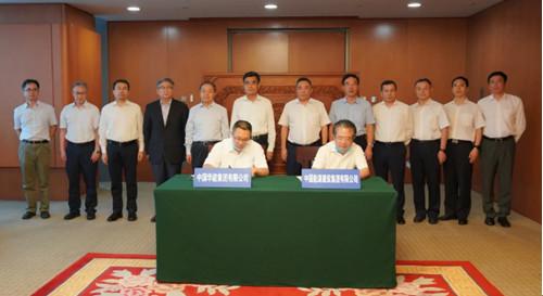 中国能建与中国华能签订战略合作框架协议