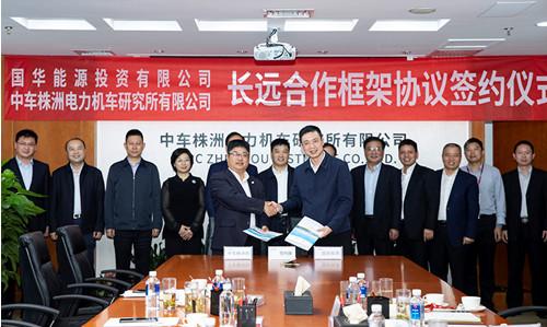 中车株洲所与国华投资开展合作交流并签署合作框架协议