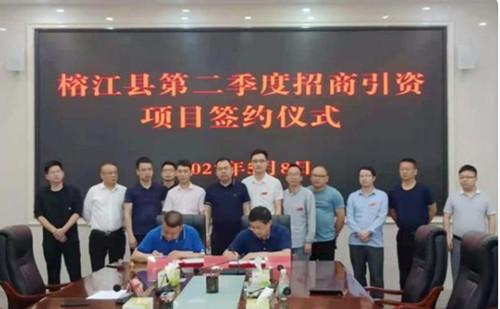 年产值7亿元!榕江县木材加工产业园迎来首批落户企业