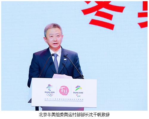百胜中国助力北京冬奥会