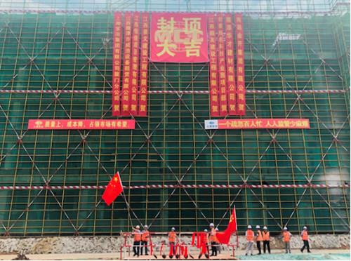 上海宝冶承建南昌创客项目首栋单体顺利封顶