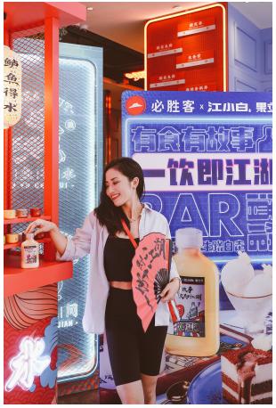 必胜客 X 江小白果立方联名新品火热上市!