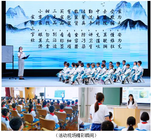 百胜中国及旗下肯德基持续助力青少年食安与营养科普教育