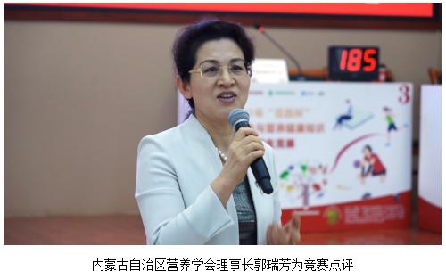 """2021年""""百胜杯""""大学生竞赛内蒙古自治区分站赛成功举办"""