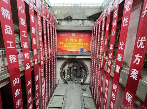 南京地铁6号线万燕盾构区间左线顺利贯通